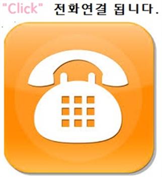 부산출장안마정보전화연결